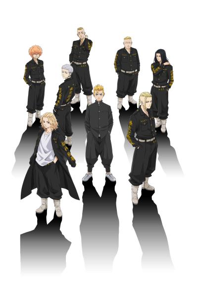 Download Tokyo Revengers (main) Anime