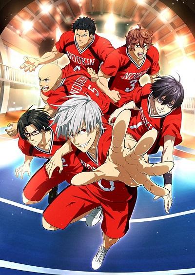 Download Shakunetsu Kabaddi (main) Anime