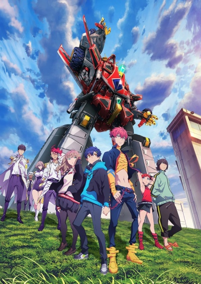 Download SSSS.Dynazenon (main) Anime