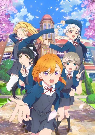 Download Love Live! Superstar!! (main) Anime