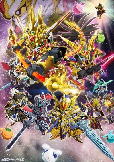 Download SD Gundam World Heroes (main) Anime