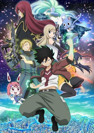 Download Edens Zero (main) Anime
