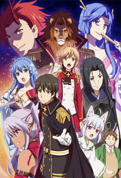 Download Genjitsu Shugi Yuusha no Oukoku Saikenki (main) Anime