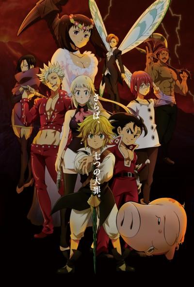 Download Gekijouban Nanatsu no Taizai: Hikari ni Norowareshi Mono-tachi (main) Anime