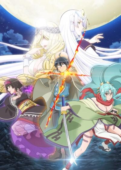 Download Tsuki ga Michibiku Isekai Douchuu (main) Anime