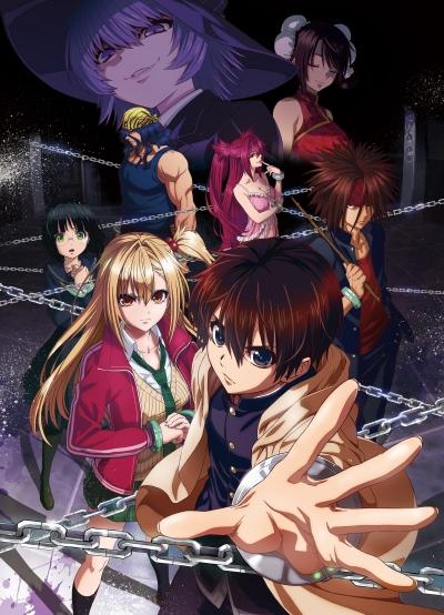 Download Deatte 5 Byou de Battle (main) Anime