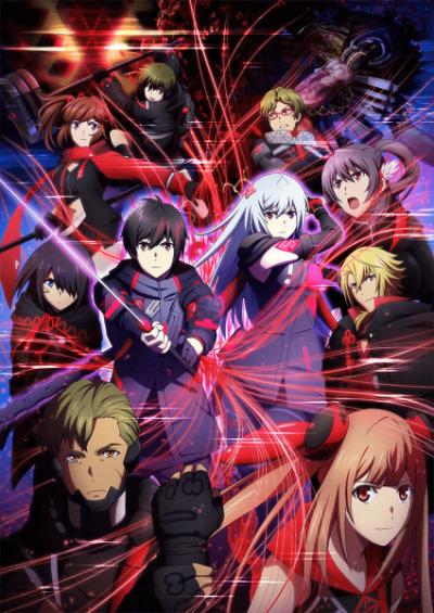 Download Scarlet Nexus (main) Anime