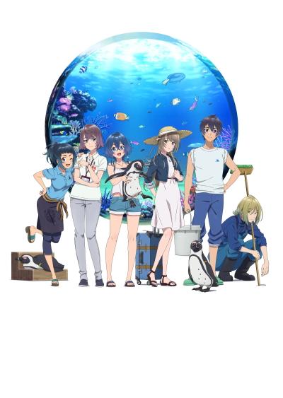 Download Shiroi Suna no Aquatope (main) Anime
