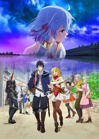 Download Shin no Nakama ja Nai to Yuusha no Party o Oidasareta node, Henkyou de Slow Life Suru Koto ni Shimashita (main) Anime