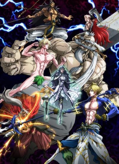 Download Shuumatsu no Walkure (main) Anime