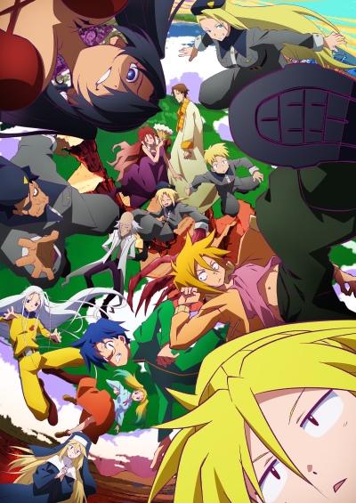 Download Heion Sedai no Idaten-tachi (main) Anime