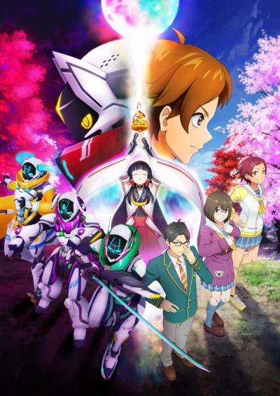 Download Shikizakura (main) Anime