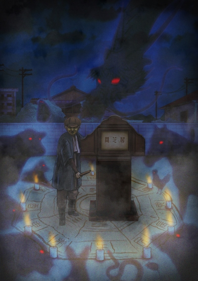 Download Yami Shibai 9 (main) Anime