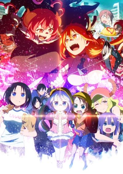 Download Kobayashi-san Chi no Maidragon S (main) Anime
