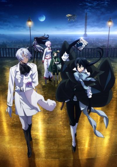 Download Vanitas no Karte (main) Anime