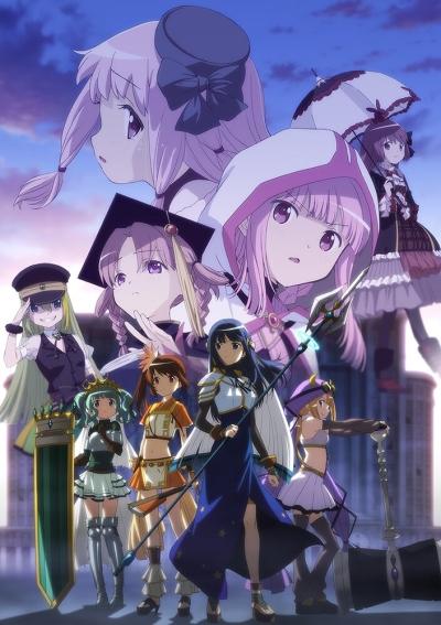 Download Magia Record: Mahou Shoujo Madoka Magica Gaiden 2nd Season - Kakusei Zen`ya (main) Anime