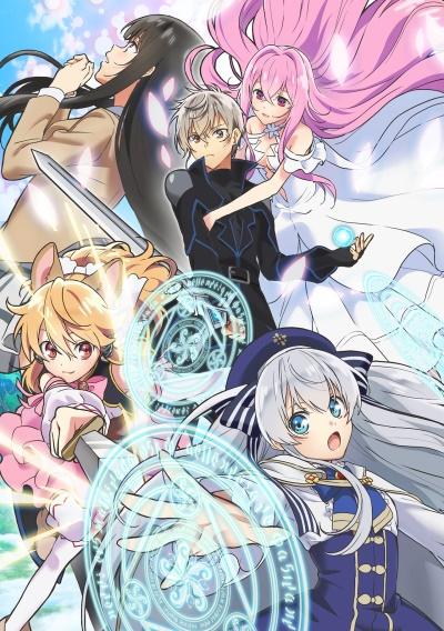 Download Seirei Gensouki (main) Anime