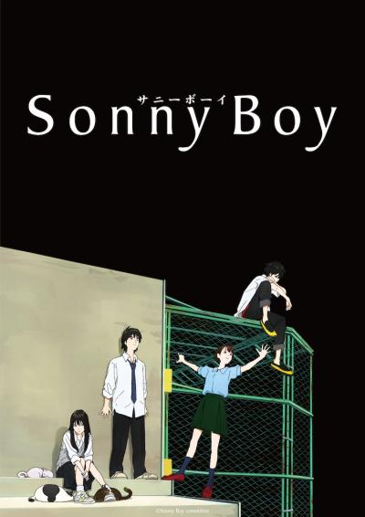 Download Sonny Boy (main) Anime