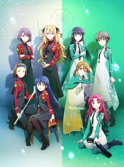 Download Mahouka Koukou no Yuutousei (main) Anime
