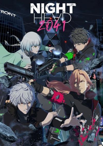 Download Night Head 2041 (main) Anime