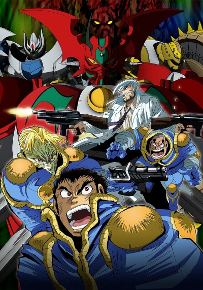 Download Getter Robo Arc (main) Anime