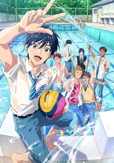 Download Re-Main (main) Anime