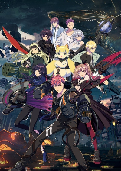 Download D_Cide Traumerei the Animation (main) Anime