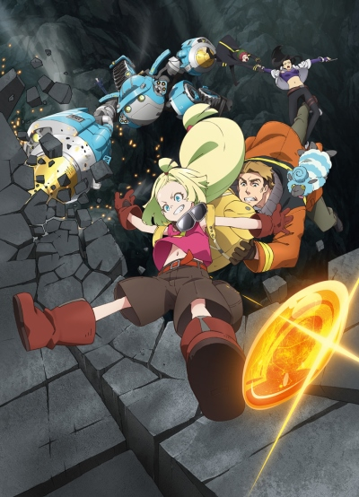 Download Sakugan (main) Anime