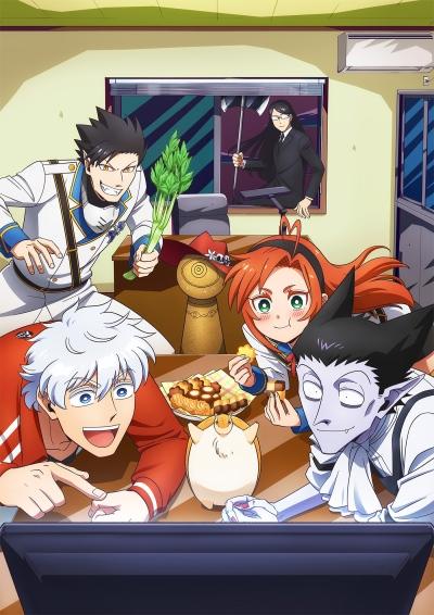 Download Kyuuketsuki Sugu Shinu (main) Anime