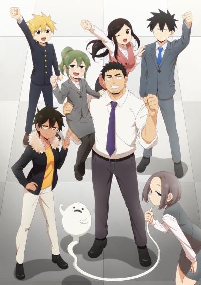 Download Senpai ga Uzai Kouhai no Hanashi (main) Anime