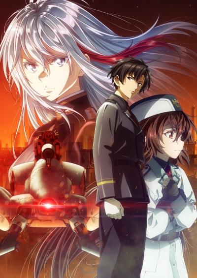 Download 86 (2021) (main) Anime
