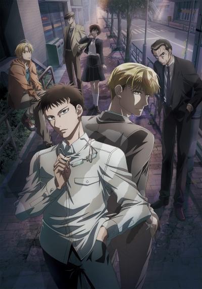 Download Sankaku Mado no Sotogawa wa Yoru (main) Anime