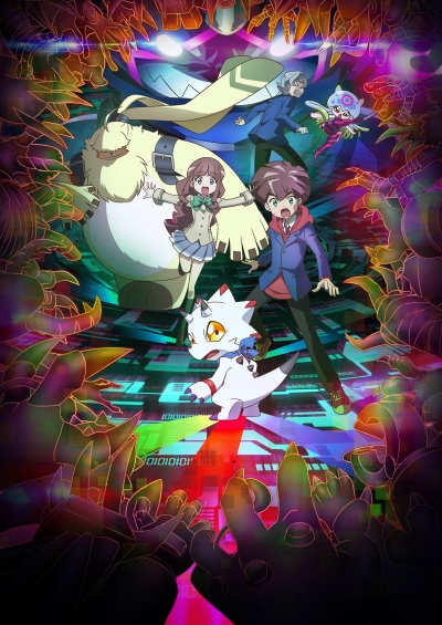 Download Digimon Ghost Game (main) Anime