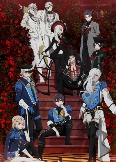 Download Visual Prison (main) Anime