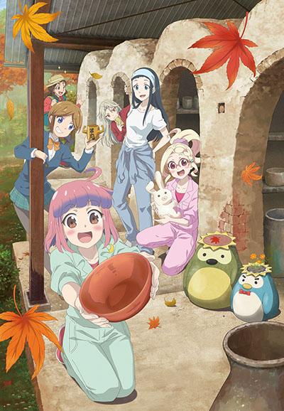 Download Yakunara Mug Cup mo Niban Kama (main) Anime