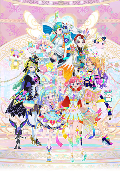 Download Waccha PriMagi! (main) Anime