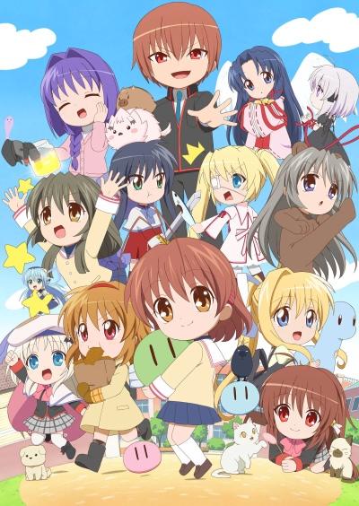 Download Kaginado (main) Anime