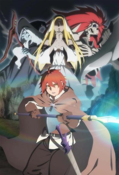 Download Saihate no Paladin (main) Anime