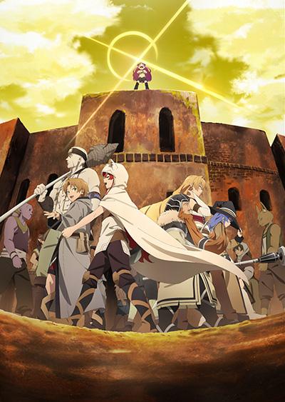 Download Mushoku Tensei: Isekai Ittara Honki Dasu (2021) (main) Anime