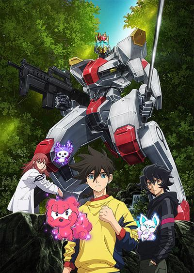 Download Kyoukai Senki (main) Anime