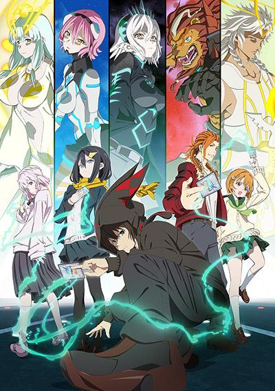 Download Build Divide: Code Black (main) Anime
