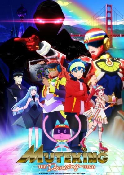 Download Muteking the Dancing Hero (main) Anime