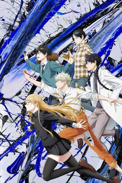 Download Blue Period (main) Anime