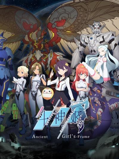 Download Dou Shen Ji (main) Anime