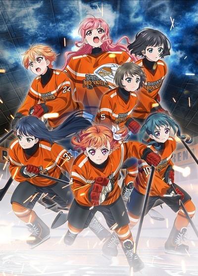 Download Puraore! Pride of Orange (main) Anime