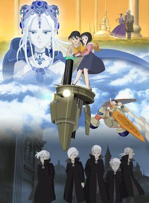 Download Fantastic Children (main) Anime