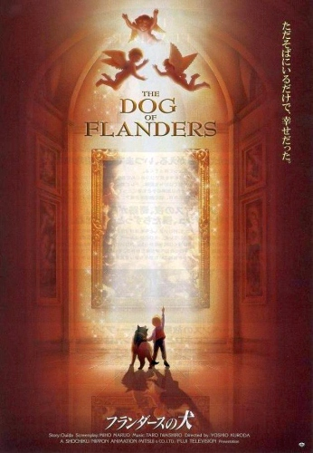 Download The Dog of Flanders (main) Anime