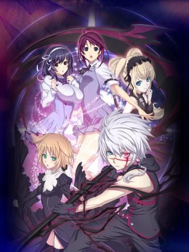 Download Seikon no Qwaser (main) Anime