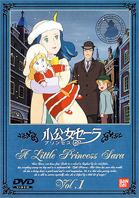 Download Princess Sara (main) Anime