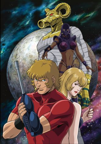 Download Cobra The Animation (main) Anime